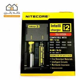 شارژر باتری نایتکور Nitecore New i2