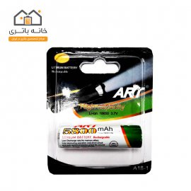 باتری 18650 لیتیوم آیون 3.7 ولت 5800 میلی آمپر نوک دار آرت - Art