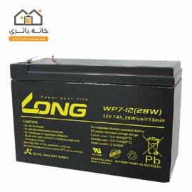 باتری خشک لانگ 12 ولت 7 آمپر