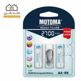 باتری قلمی شارژی 2700 میلی آمپر موتوما Motoma