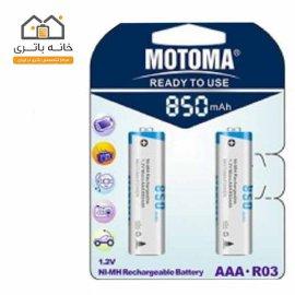 باتری نیم قلم شارژی 1.2ولت 850میلی آمپر موتوما motoma