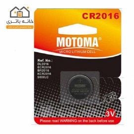 باتری سکه ای cr2016 موتوما motoma