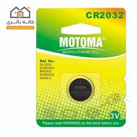 باتری سکه ای cr2032 موتوما motoma