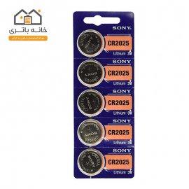 باتری سکه ای سونی 2025 کارتی 5 عددی