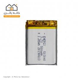 باتری لیتیوم پلیمر 3.7 ولت 500 میلی آمپر ساعت انرژی (503040) Energy