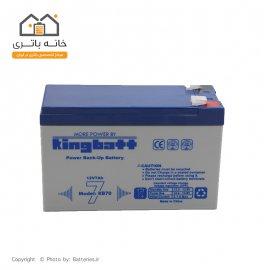 باتری سیلد اسید خشک 12 ولت 7 آمپر کینگ بت - KingBat