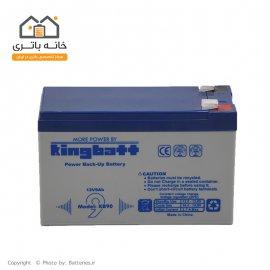 باتری سیلد اسید 12 ولت 9 آمپر کینگ بت