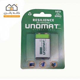باتری 9 ولت شارژی 250 میلی آمپر یونومات unomat