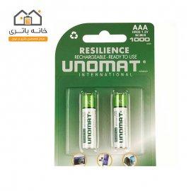 باتری نیم قلمی شارژی 1000 میلی آمپر یونومات unomat