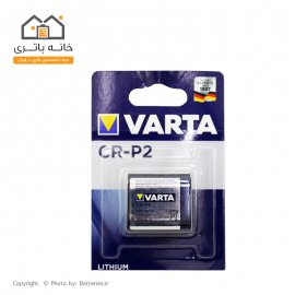 باتری لیتیوم وارتا CRP2