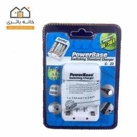 شارژر باتری قلمی و نیم قلمی پاوربیس PowerBase