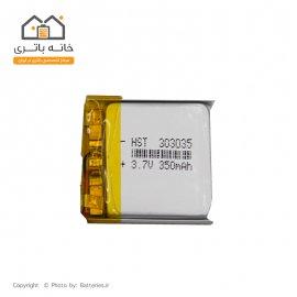 باتری لیتیوم پلیمر شارژی 3.7 ولت 350 میلی آمپر سایز 303035 مدل HST303035