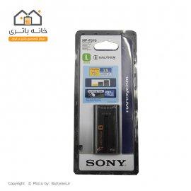 باتری پروژکتور و دوربین فیلمبرداری سونی  Sony NP-F570