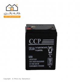 باتری سیلد اسید 12 ولت 2.6 آمپر سی سی پی CCP