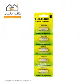 Sunking battery A23